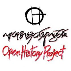 Open History Magway